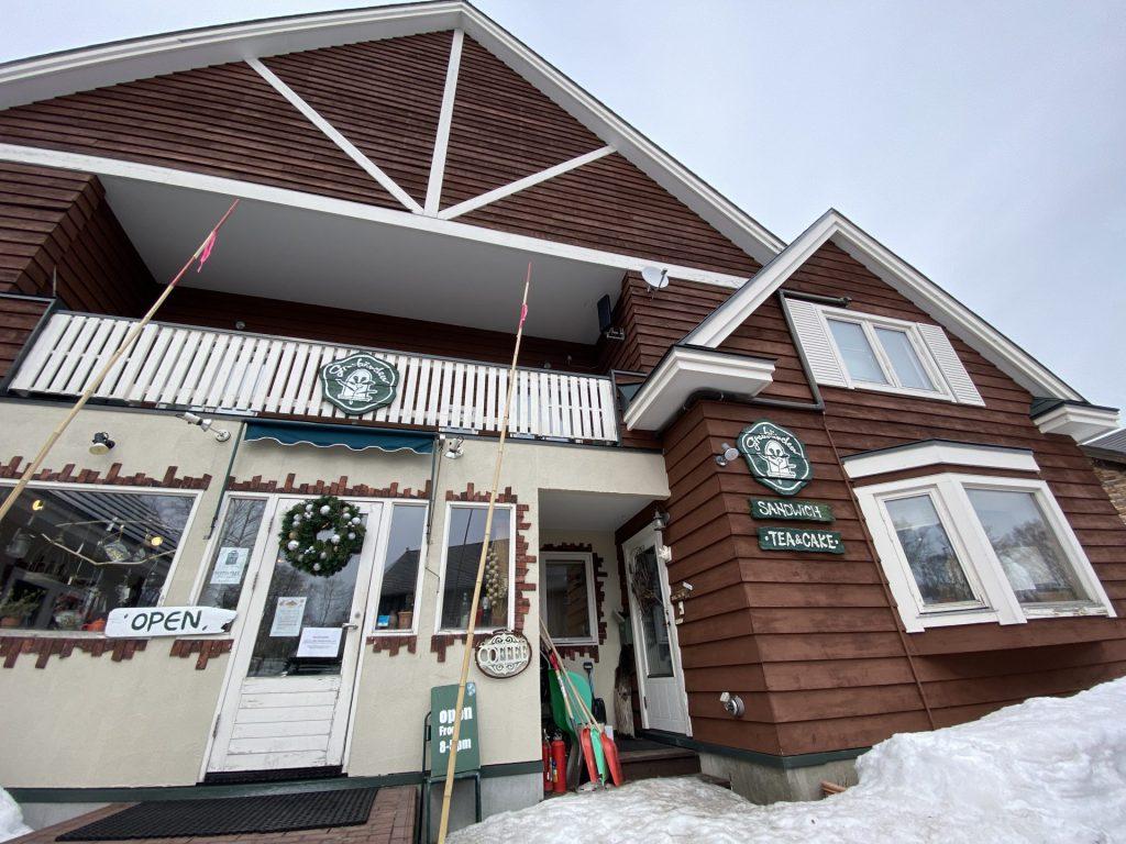 ニセコ グランビュンデン カフェ 羊蹄山 湧き水コーヒー